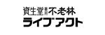 Shiseido 不老林 育毛系列