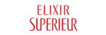 資生堂 ELIXIR SUPERIEUR