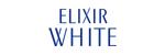 資生堂 ELIXIR WHITE