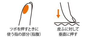 SIYOHO_4_68150201.jpg