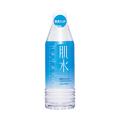 <資生堂> 肌水 (ボトル)