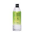 <資生堂> メンズ肌水 (ボトル)