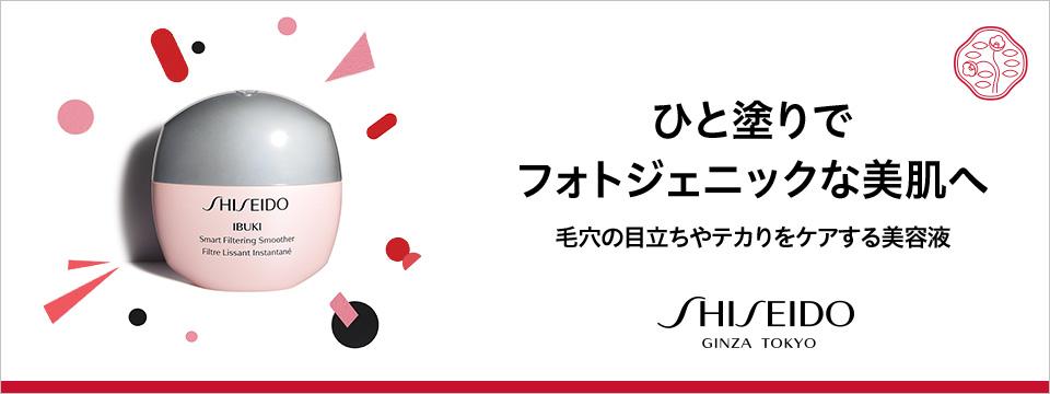 資生堂 イブキ 化粧品 コスメの通販 ワタシプラス 資生堂