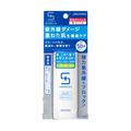 <資生堂> サンメディックUV 薬用サンプロテクト EX a