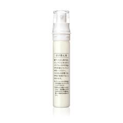 45g 3D〈薬用美白美容液〉 メラノフォーカス 資生堂 HAKU 付け替え用レフィル