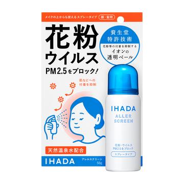http://www.shiseido.co.jp/resources/sw/products/img/20181128/SHOHIN_PL_C1_E07501_L.jpg