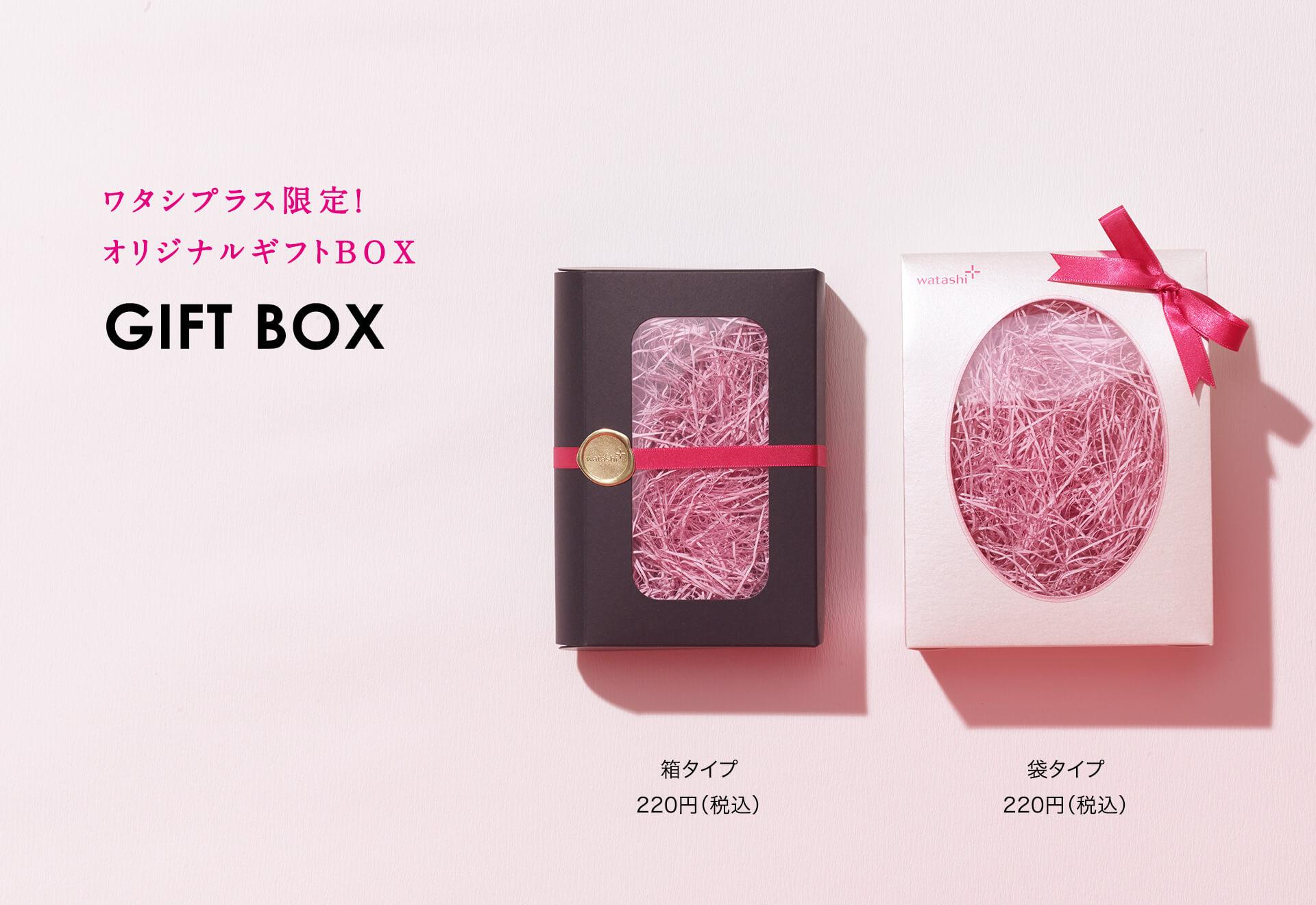 boxgift box negle Gallery