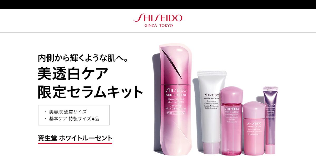 Shiseido online shopping
