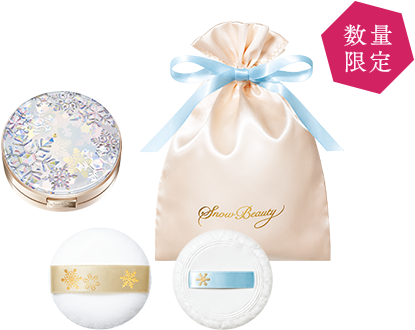 Reservation of SHISEIDO Snow Beauty 2018 Limited Edition Whitening Face Powder has started!