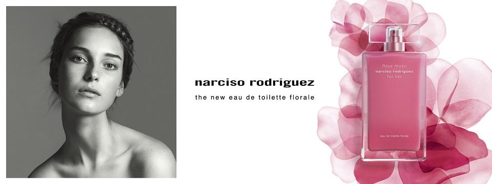 ナルシソ ロドリゲス