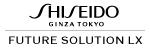 SHISEIDO フューチャーソリューション LX