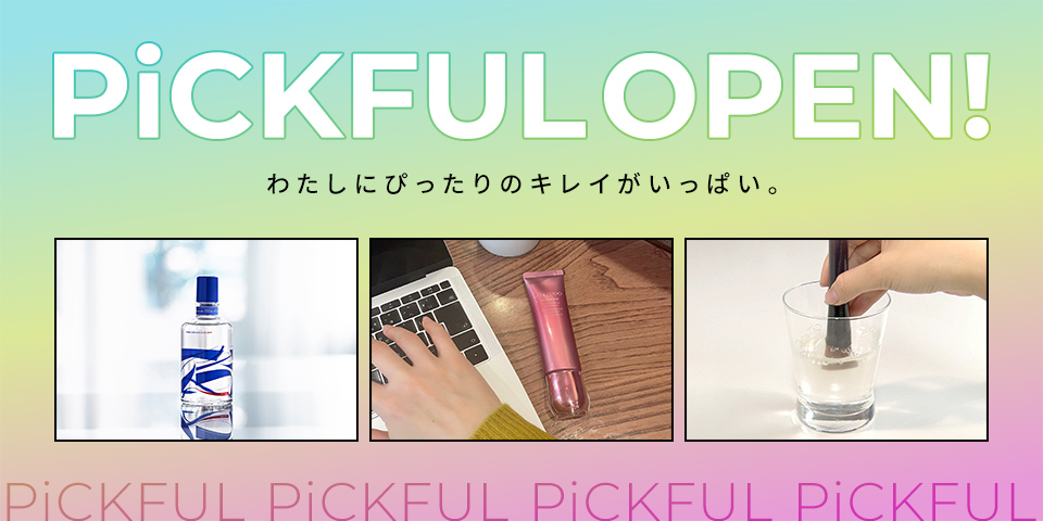 Beauty Journal 1月号 With Beauty, With Confidence. 美しさは、強さになる